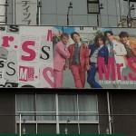 SMAP、ニュー・アルバム「Mr.S」
