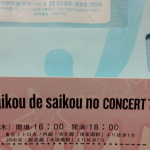 Mr.S -SAIKOU DE SAIKOU NO CONCERT TOUR- グッズ