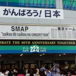 2014年9月4日 SMAPコンサート「Mr.S」東京ドームのセットリスト