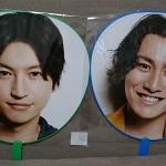 関ジャニ∞2014→2015ドームツアー 関ジャニズム グッズ紹介